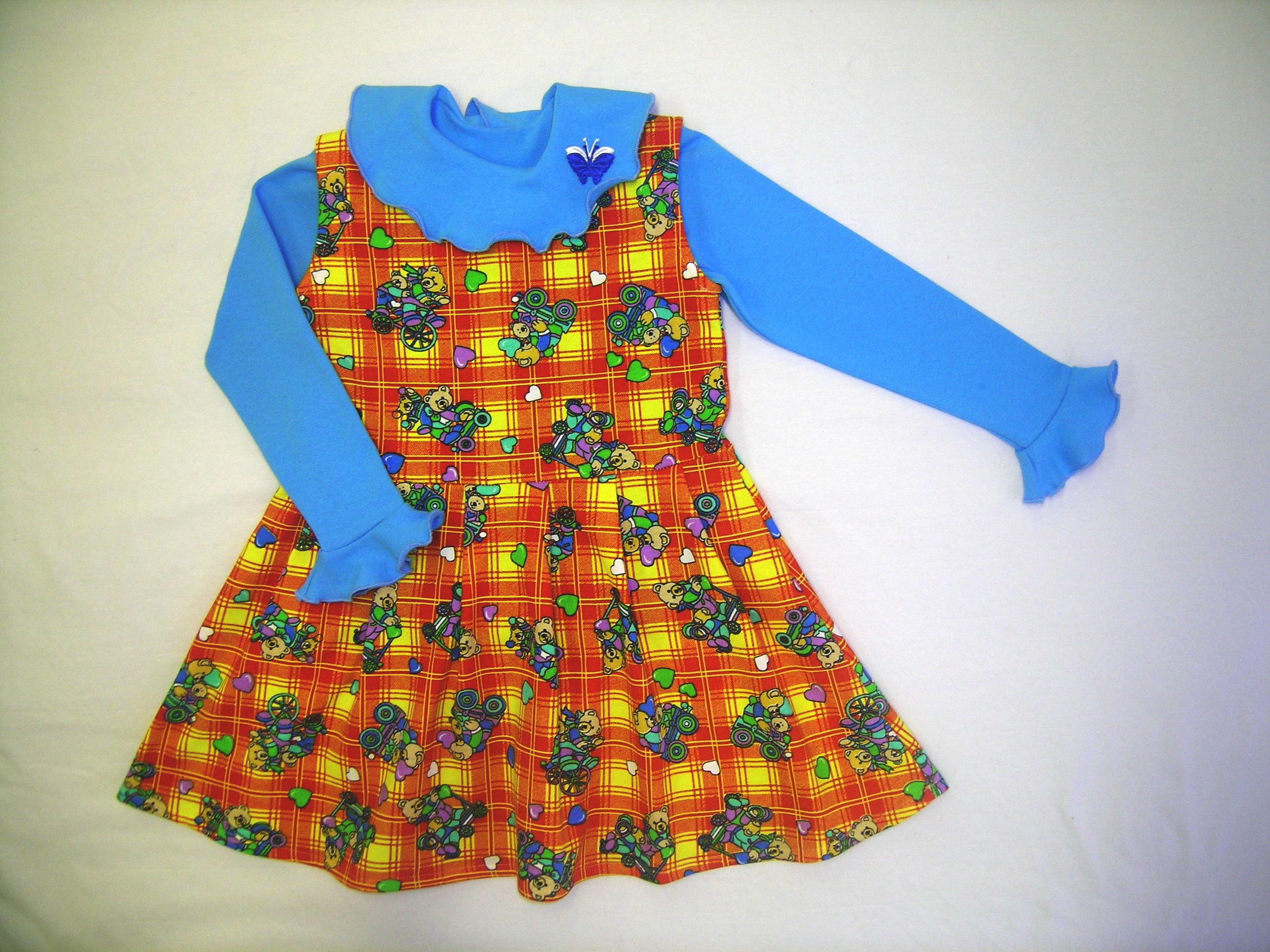 Детская Одежда В Омске Купить